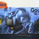 HY2M 1/60 MS-07B グフ ガンプラ 買取