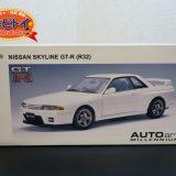 オートアート 1/18 日産 スカイライン GT-R (R32) ミニカー 買取