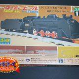 トミー スーパーレール D-51蒸気機関車 自動制御システム 買取