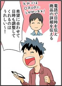 lp2_manga_04