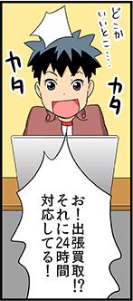 lp2_manga_05