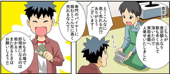 lp2_manga_10